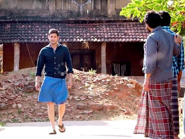 Mahesh-Babu-s-film-Srimanthudu-is-releasing-as-Selvandhan-in-Tamil