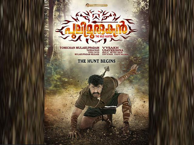 Mohanlal-plays-a-hunter-fighter-in-Pulimurugan-Mohanlal-Twitter