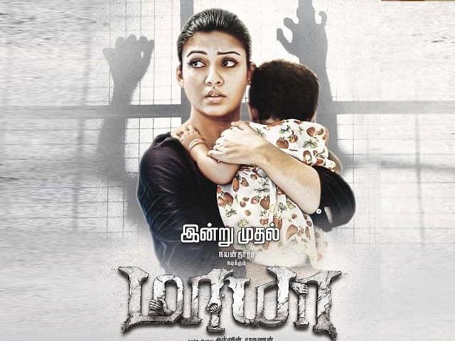 Nayanthara-starrer Maya is a Tamil horror film directed by Ashwin Saravanan.