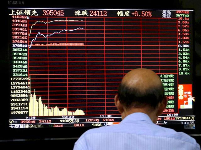 china stocks,business,shanghai stock exchange