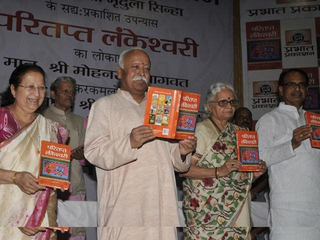 RSS chief Mohan Bhagwat releases the Book