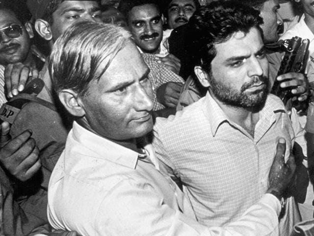 Yakub Memon hanged in Nagpur