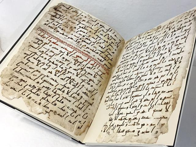 One of world's oldest Quran manuscripts has been found in University of Birmingham. (Photo Credit: Cadbury Research Library, University of Birmingham)