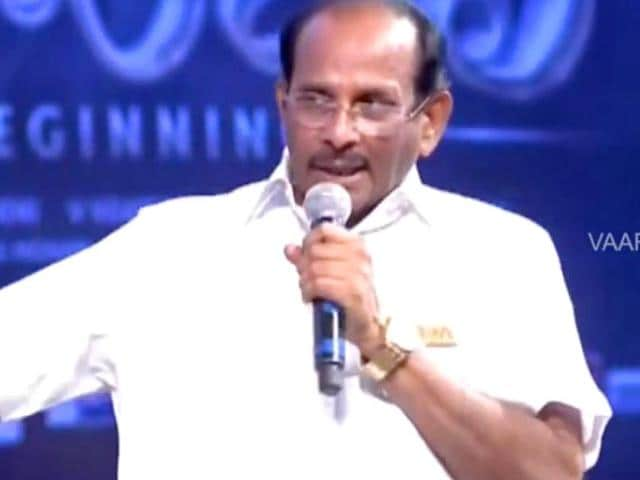 KV Vijayendra Prasad is a writer-director who works primarily in the Telugu film industry. He is the writer of blockbuster hits Baahubali and Bajrangi Bhaijaan.