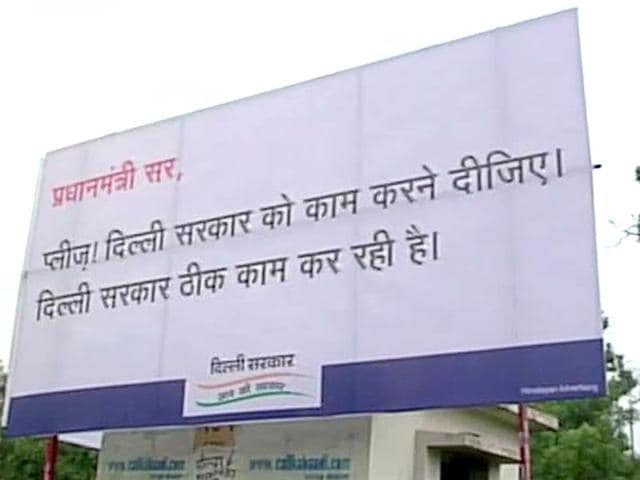 A poster put by the AAP government in Delhi. (ANI Photo)