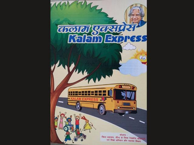 Kalam Express, a school on wheels for differently-abled children of Jind, will be used to teach over 1,600 special children of the district. HT Photo