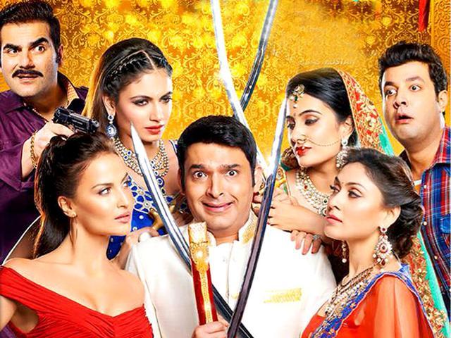Kapil Sharma in the first look of Kis Kisko Pyaar Karoon.