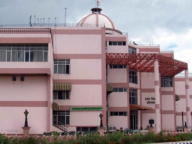 Municipal corporation office, Patiala. (HT Photo)