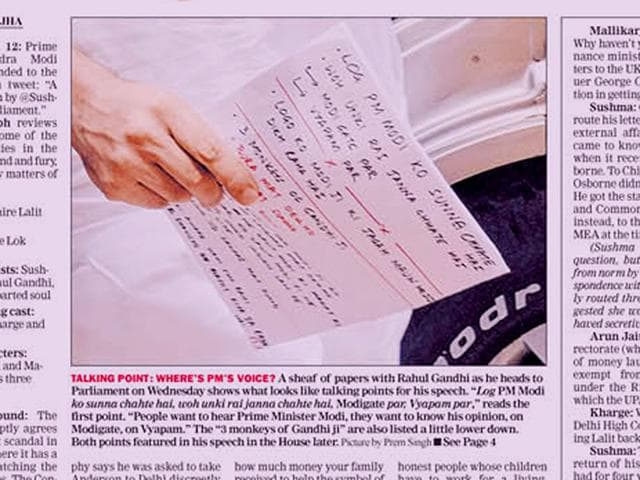A screenshot of the front page of The Telegraph that shows Congress vice-president Rahul Gandhi holding a transcript of his speech in Lok Sabha.