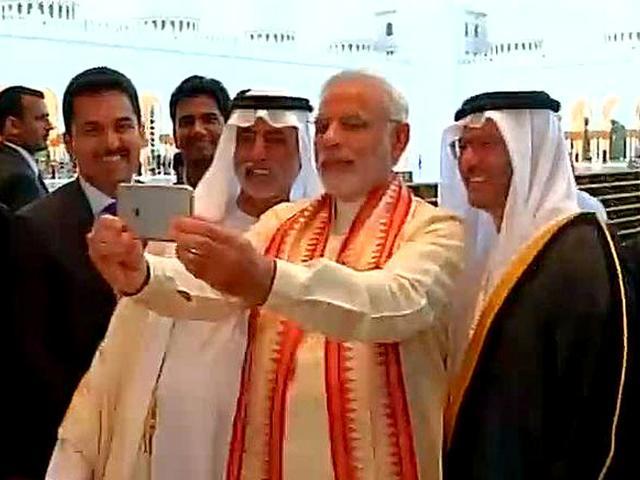 Narendra Modi,PM Modi visits UAE,Modi in Dubai