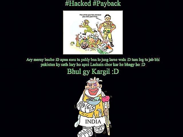 Pakistani hackers,Rajasthan ACB website,Kargil war
