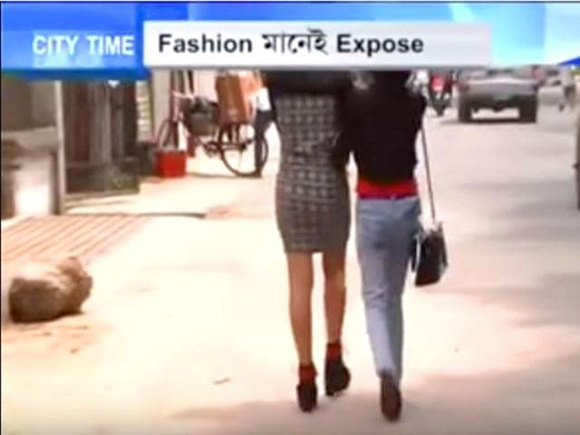 Assamese television channel on women's dress