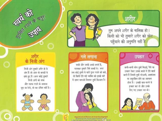 Delhi government,Sexual harassment,Crimes against children
