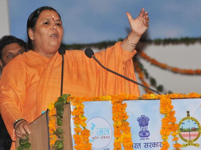 Union water resources minister Uma Bharti at a national seminar organised by the Central Ground Water Board at Kurukshetra University on Friday. (HT Photo)