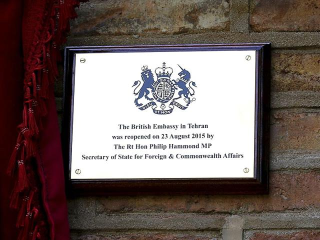 A plaque marks the re-opening of the British Embassy by Britain's Foreign Secretary Philip Hammond in Tehran, Iran August 23, 2015. (REUTERS)