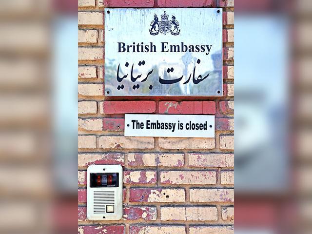 The British Embassy plaque in Tehran, Iran. (AP Photo)