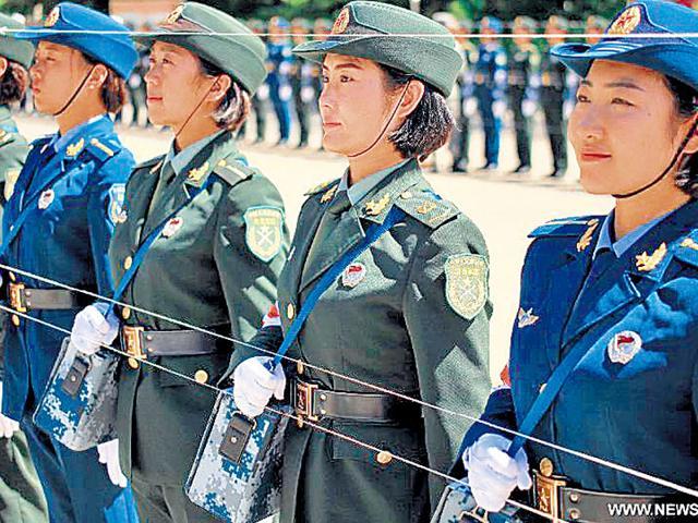 World War II,Beijing,Military parade