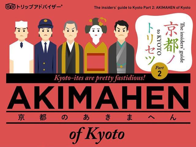 Kyoto,Japanese customs,Japanese etiquette