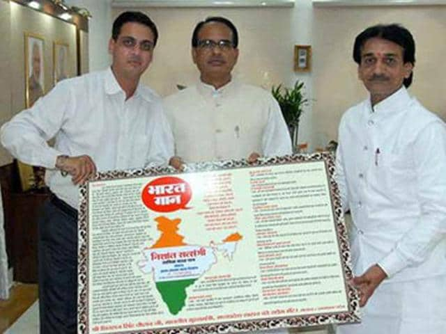 BJP leader Nishant Satsangi (extreme left) with chief minister Shivraj Singh Chouhan. (HT photo)