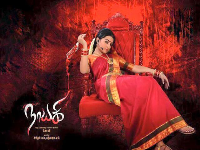 Trisha Krishnan has lost couple of kilos for her role in Nayaki. (dudette583/Facebook)