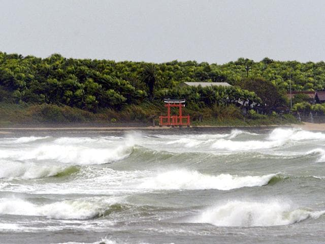 Typhoon Goni,Japan,Japan's Fire and Disaster Management Agency