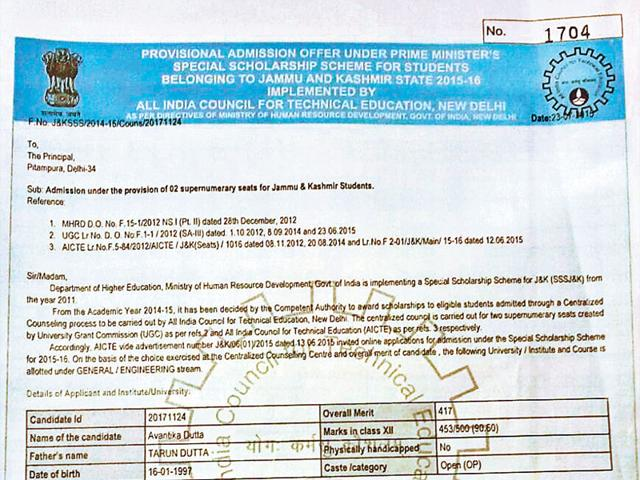 AICTE's provisional admission letter asking a student to upload his documents by August 4, 2015