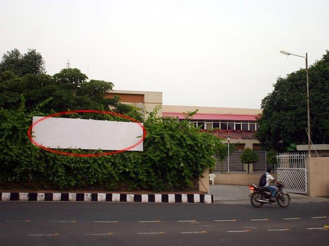 Vyapam scam,Professional Examination Board,PEB scam