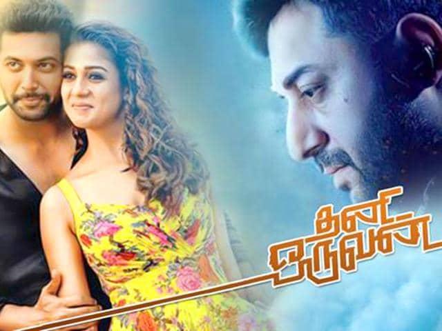 Thani Oruvan Review,Jayam Ravi New Film Review,Aravind Swamy New Film Review