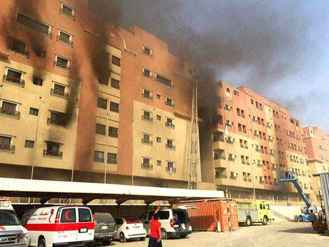 Suaid Aramco,Saudi oil giant,Housing complex fire