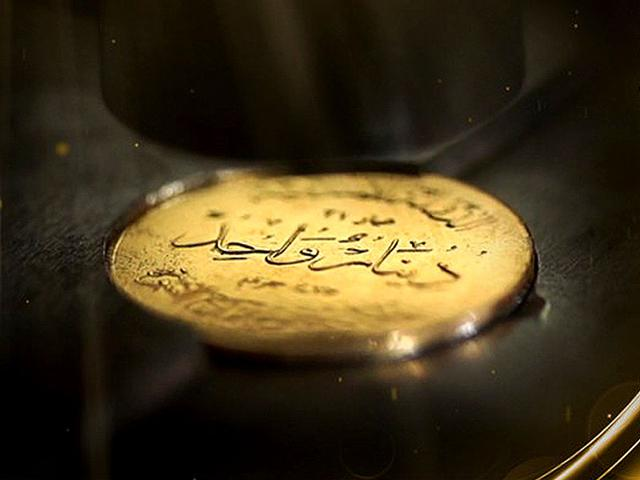 This image taken from the Islamic State's media wing, al Hayat, shows a gold coin from the new video.