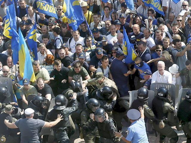Ukraine,Ukraine Parliament,Blast