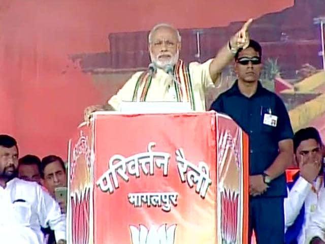 Biahr elections,Modi's Bhagalpur rally,Bihar 2015 polls