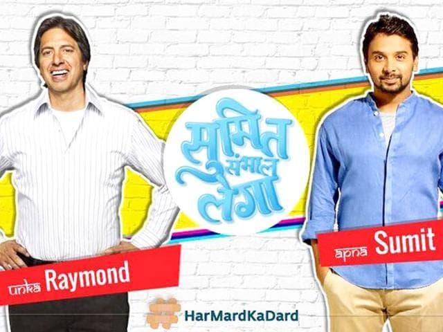 Sumit Sambhal Lega is the Hindi remake of hit sitcom Everybody Loves Raymond.