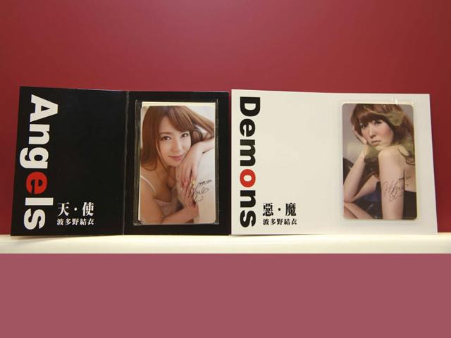 Two special edition swipe cards for Taiwan's mass transit are seen on display featuring the image of 27-year-old Japanese porn star Yui Hatano, in Taipei, Taiwan. Despite strong opposition, the limited-edition cards sold out within hours overnight via a telephone hotline. (Central News Agency/ AP Photo)