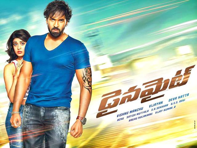 Vishnu Manchu,Telugu Film Dynamite,Telugu Remake Arima Nambi