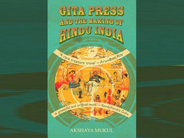 Gita Press,Hindu nationalism,righ Wing