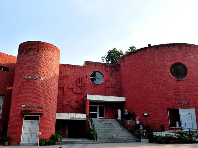 The Punjab Art Council building in Sector 16, Chandigarh (HT Photo)