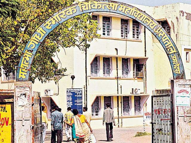 After the promotions, PMCH and MGMCH have got a professor on each faculty. (HT file Photo)