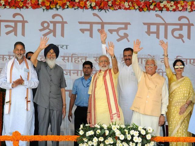 PM,Modi,Prime Minister