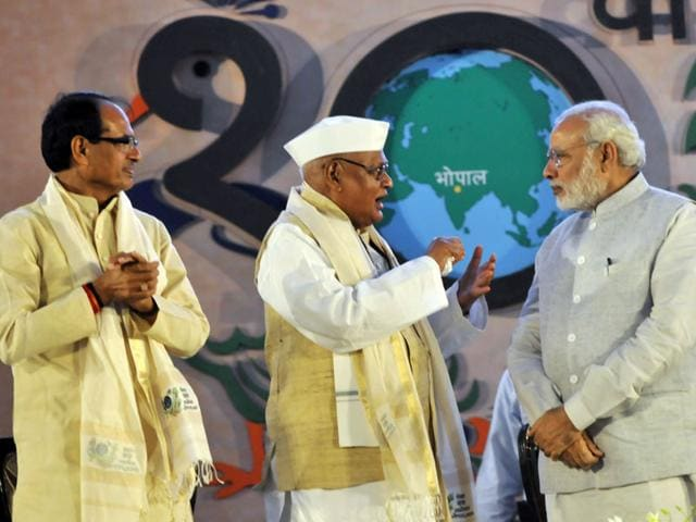 Ram Naresh Yadav,World Hindi Conference,Shivraj Singh Chouhan