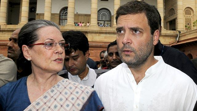 Congress president Sonia Gandhi and vice-president Rahul Gandhi.