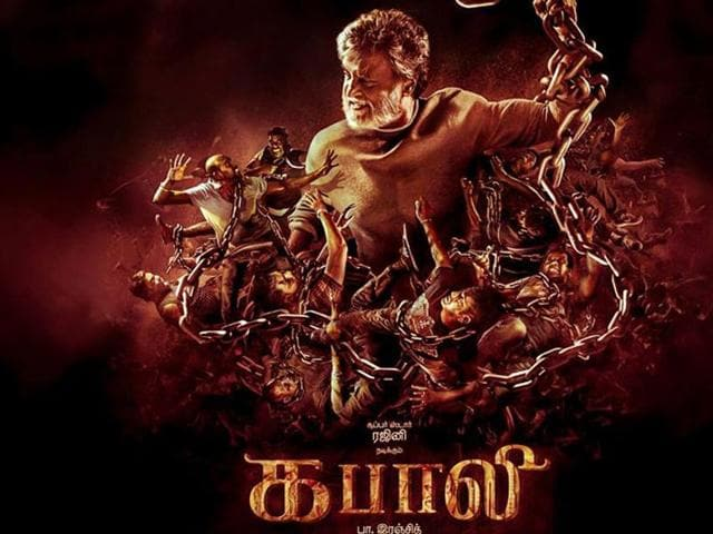 Tamil film Kabali is said to be based on the life of a Chennai-based don.