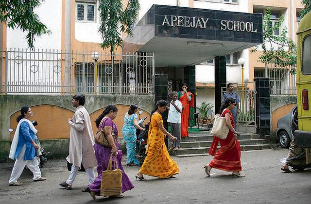apeejay school sheikh sarai moodle