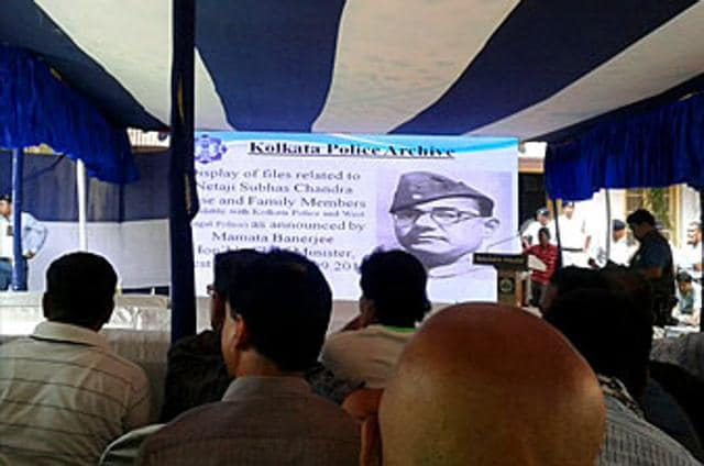 Venue of the programme where the Netaji files are on display.