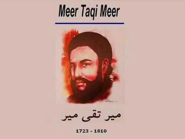 Urdu poet Meer taqi Meer.