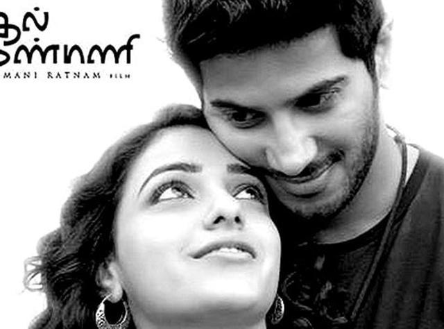 Nithya Menen,Mani Ratnam,Tamil film