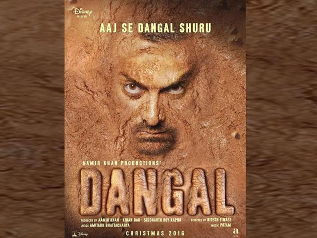 Aamir Khan in the first poster of Dangal.