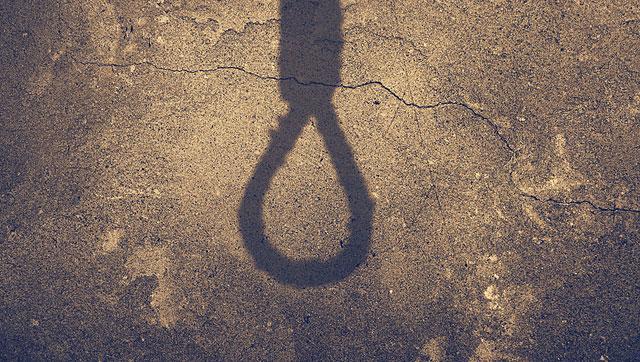 Pakistan,paraplegic man,Capital punishment