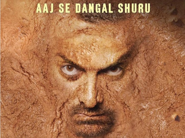 This mud-caked poster of Aamir Khan has got the troll treatment on Twitter with some lol results.