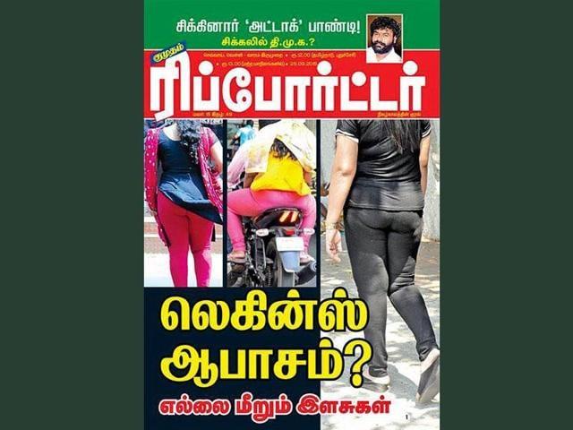 Tamil magazine,cover story on leggings,Vulgar leggings story by Tamil magazine